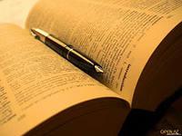 Астана Дипломные работы курсовые рефераты диссертации Быстро  Текст сообщения