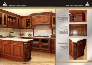 фасады для кухни массив производство краснодар отметить, что для