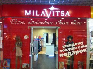 Магазин Нижнего Белья Алматы